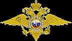 otdel-licenzionno-razreshitelnoy-raboti-v-sochi